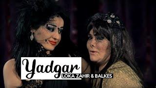 Loka Zahir Balkes Yadgar by Halkawt Zaher