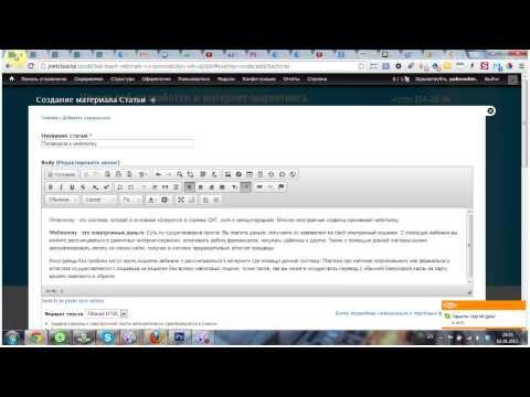 Webmoney.Что это, для чего, как пользоваться