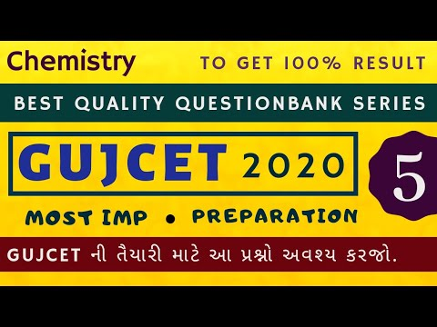 Part 5 | Most imp GUJCET Questionbank  | GUJCET 2020 | C By P | Praful sir