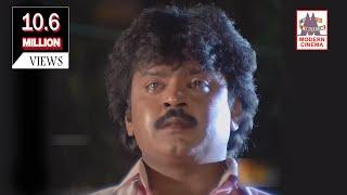 Saamigale Saamigale Sontha Katha | SPB | Vijayakanth | En Purusan Than enaku matumthan