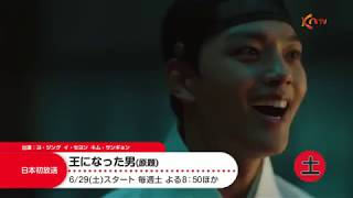 Love 4 Ten ~純情の時代~ 第8話