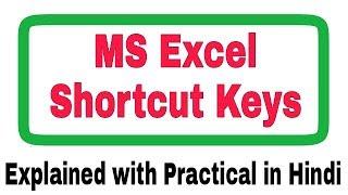 [Hindi/Urdu] MS Excel Shortcut Keys | Shortcut Keys Tricks $$