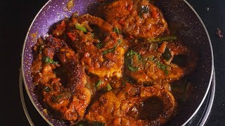 Masala Fish Curry Tasty and Easy Recipe