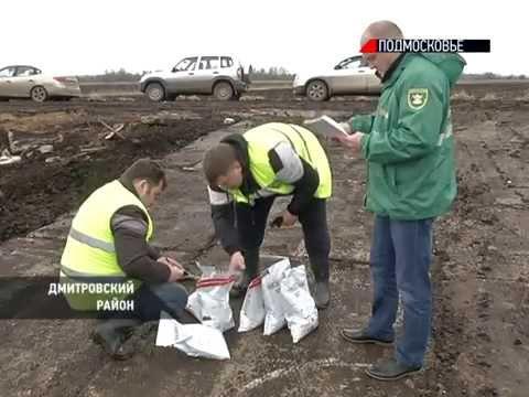 В Дмитровском районе незаконно добывают торф