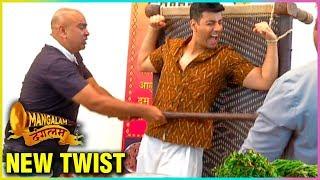 Sanjeev Dirty Plan Against Arjun | Goons Attack Arjun | Mangalam Danglam