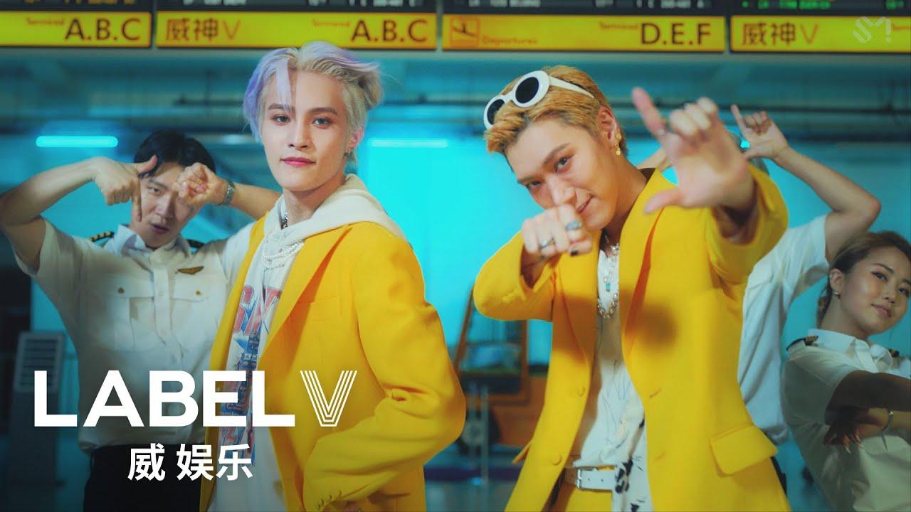 ♪ Low Low | Ten & Yangyang