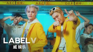 Download WayV-TEN&YANGYANG 'Low Low' MV