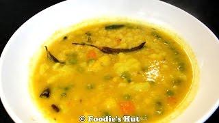Bengali Sabji diye Bhaja Mung Dal (  Mung and vegetable Dal ) -recipe by Foodie