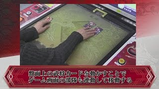 【初心者必見】タイムマシーン3号の『三国志大戦』を遊んでみよう! □...