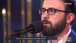 Adem Başer - Mü'min  38-44  Kur'an-ı Kerim'i Güzel Okuma Yarışması