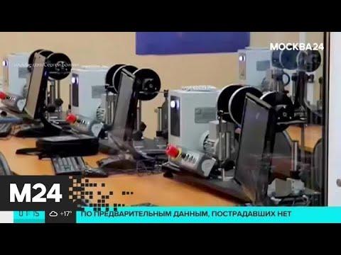 В Минобрнауки объяснили скандальный приказ для ученых - Москва 24