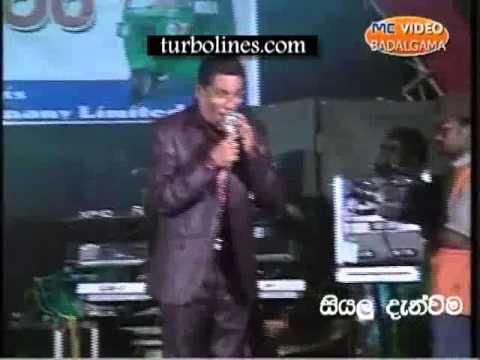 danapala udawaththa with flash back nelumvile nelum nelana song