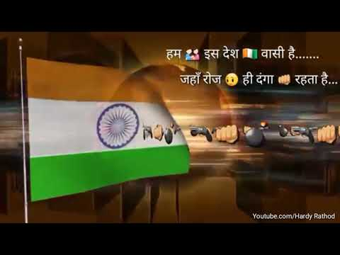 🇮🇳 26 January India Republic Day | Shahrukh Khan Happy Newyear Movie Dialogue | Whatsapp status