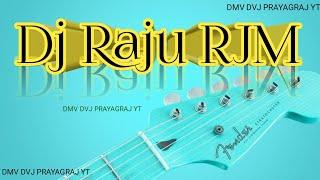 Lahariya Loota Ye Raja, Dj RaJu Manikpur, Dmv Dvj PrayagRaj, Dance Style Mix, Dj Raju RJM Manikpur,