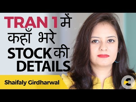How to fill Stock Details in GST TRAN 1 - by Shaifaly Girdharwal | ConsultEase
