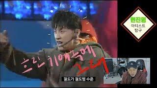 [인물탐구] 현진영! 그는 왜 댄스 레전드인가! feat. SM 1호 가수