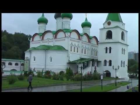 Нижний Новгород - Вознесенский Печерский монастырь
