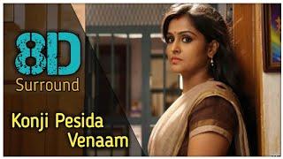 Konji Pesida Venaam 8D | Sethupathi | Vijay Sethupathi | Ramya Nambeesan | Nivask.Prasanna | 8D BeaZ