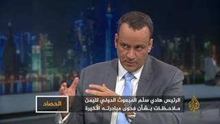 ولد الشيخ أحمد: نسعى لتفعيل ملفي وقف إطلاق النار ثم المفاوضات في اليمن