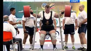 World Games 2013 - Powerlifting Super Heavyweight