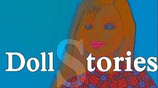 DollStories - Урок бесшарнирности (1 часть)