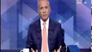 أحمد موسى مهاجماً منى مينا: ''الناس بتيجي من أوروبا تتعالج في مصر''