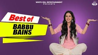 Best Of Babbu Bains  | Ardab Mutiyaar | Jatti | Sonam Bajwa | Best Punjabi Comedy Scene | Funny Thumb