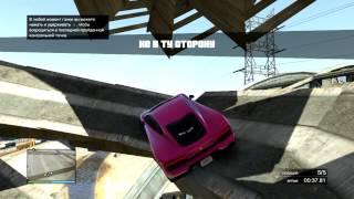 GTA 5 Online - Ядерное торнадо #59