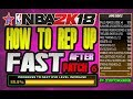 Download BEST REP METHOD🔥 AFTER PATCH 6 | SCORE 150 POINTS EASY🔥 | PROOF UPDATE (TIPS & NBA 2K SECRETS) MP3 song and Music Video