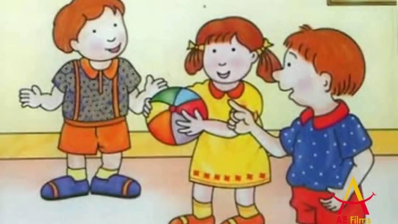 Kids Stories 14 | I WOULD LIKE TO BE A TEACHER - YouTube