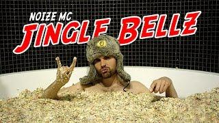 Смотреть клип Noize Mc - Jingle Bellz