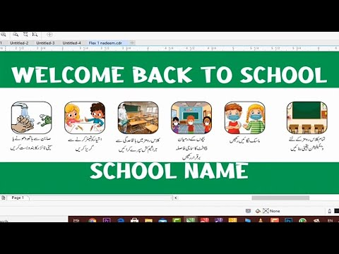 Welcome Back To School Afer Covid 19 Panaflex Design Best Corona Virus Instructions Flex Design Youtube