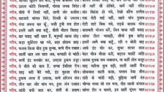 Sat Guru Garib Das Ji Ke Bani  258 - 294