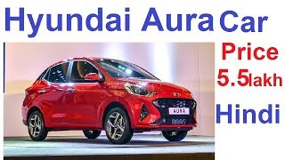 Hyundai Aura price in India || Hyundai Aura launching date in India || Hyundai Aura review(Hindi)