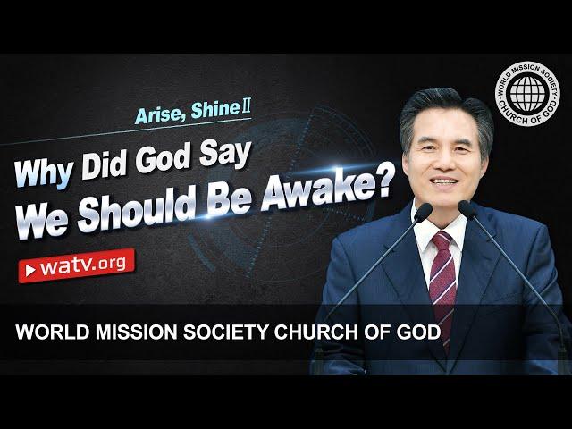 Arise, Shine (2) | WMSCOG, Ahnsahnghong, God the Mother