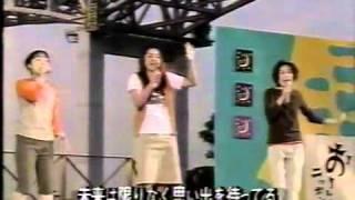 Baixar オリーブの伝説/藤村陽子とPINKMOON(VTR1)