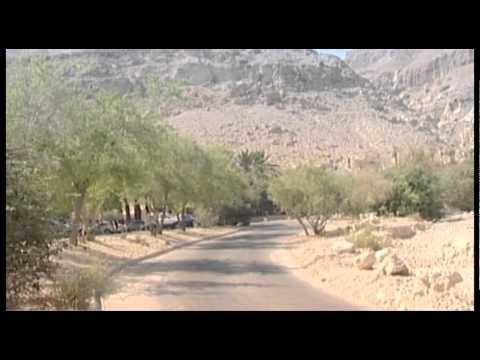 Destinos Turísticos De Israel