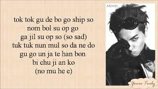 MINO (송민호) - FIANCÉ (아낙네) Easy Lyrics