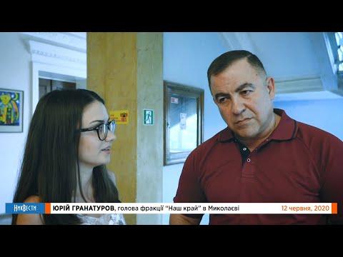 НикВести: Гранатуров о кандидате в мэры Николаева от партии