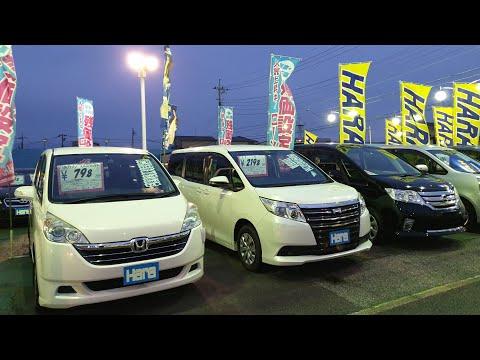 Шок! Эти Минивены Тойота хотят все! Альфард, Эльгранд, Вокси, Ноах, Стэпвагон! Дром ру авто  Япония