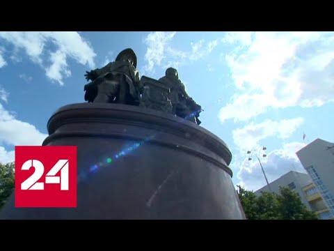 Судебное разбирательство за фото памятника в буклете: культурный спор в Екатеринбурге - Россия 24