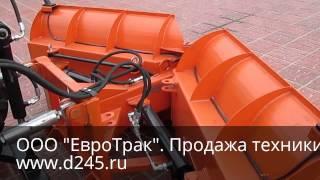 Коммунальный отвал НТУ-10