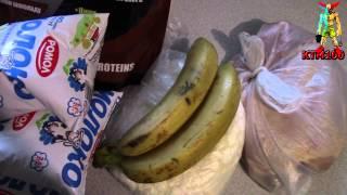 Мое питание для набора мышечной массы!