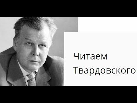 Изображение предпросмотра прочтения – ИванБрезин читает произведение «Две строчки» А.Т.Твардовского