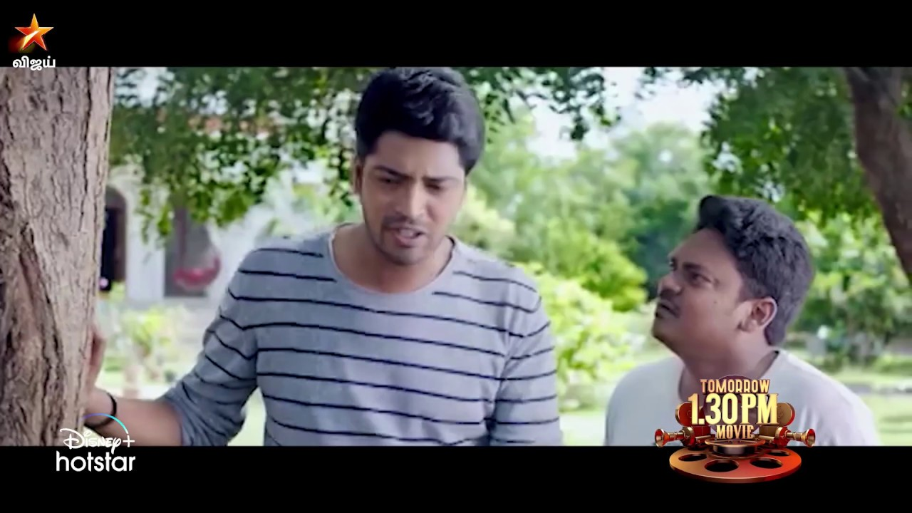 Nadungathey Illathil Pei | 30th June 2020 - Promo