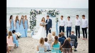 Свадебная церемония на море/Play Event Wedding