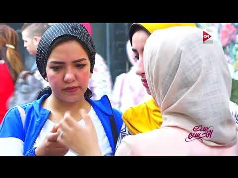 ست الحسن - جمهورية البنات على الفيسبوك .. -MISSBASKET- بالتجمع الخامس  - نشر قبل 12 ساعة