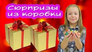 Видео для детей. Сюрпризы из коробки. Киндер сюрприз игрушки(