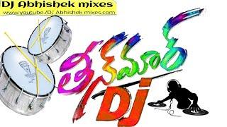 Teenmaar  dj Bass   mix by DJ Abhishek from bestavaripeta