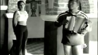 Que Me Perdone, Jean Carlos Centeno & Víctor,